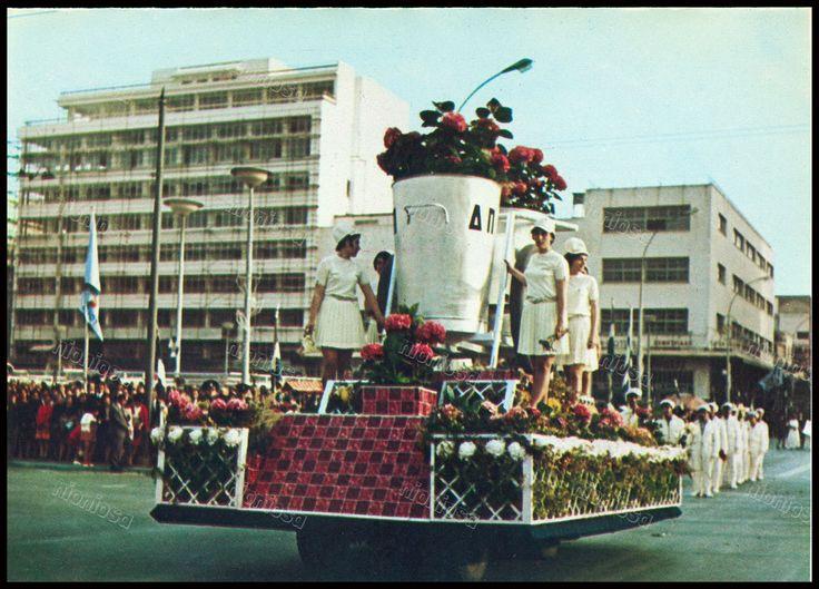 """Παρέλαση Πρωτομαγιάς, Πειραιάς 1970's. Φωτογραφία από το βιβλίο του Διονυσίου Πανίτσα """"Ο άρχοντας του Πειραιώς""""."""