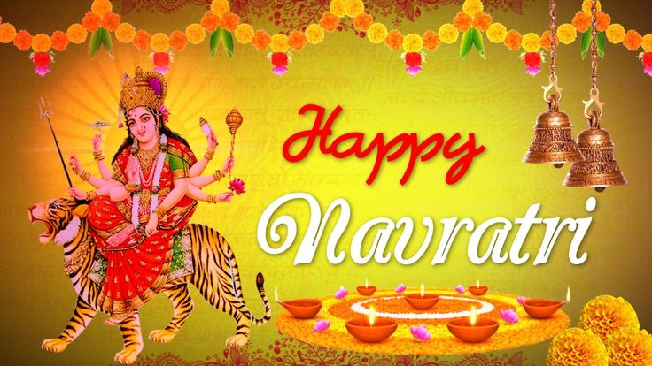 Navratri Greeting