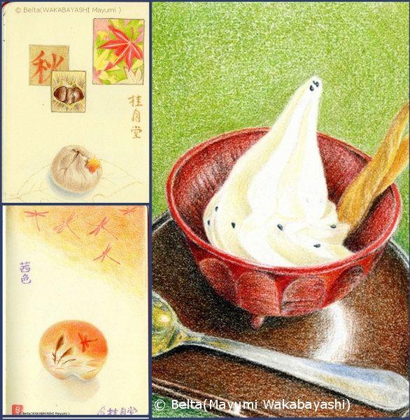 wagashi_2014_11_06_01_s  Wagashi collage  Wagashi  is a traditional Japanese confectionery.  © Belta(Mayumi Wakabayashi)
