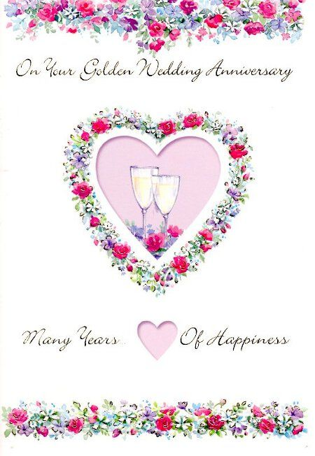 images of wedding anniversary cards | Golden Wedding Anniversary Cards