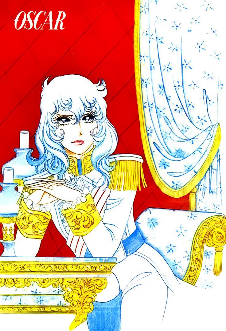 Versailles no bara | Riyoko Ikeda