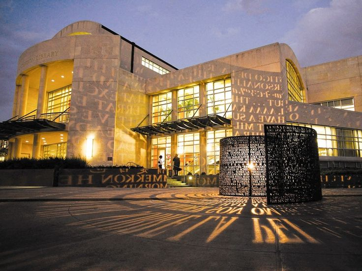 library at the University of Houston