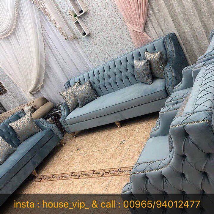 للفخامـة عنــوان On Instagram صـمم وفصـل اثاثـك علـى اختـيـارك ومزاجـك House Vip House Vip جلسات امريكية Sectional Couch Couch Furniture