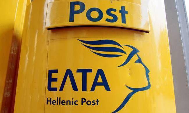 ΑΣΕΠ: Δείτε την προκήρυξη για τις μόνιμες θέσεις στα ΕΛΤΑ | Jobnews.gr  ->   #ergasia #proslipseis