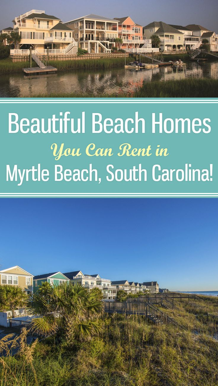 194 best images about myrtle beach accommodations on for Best home builders in south carolina
