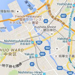 11 best North Kyushu Fukuoka images on Pinterest Fukuoka Kyushu