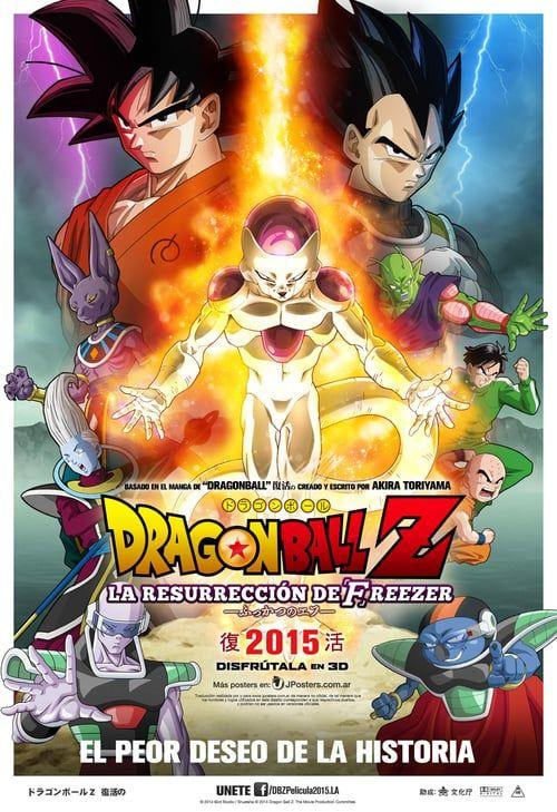 dragon ball z 3d download pc