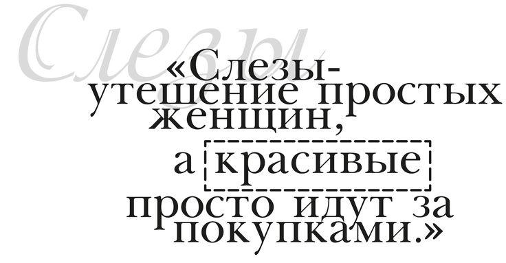 slezyi.png (1772×924)