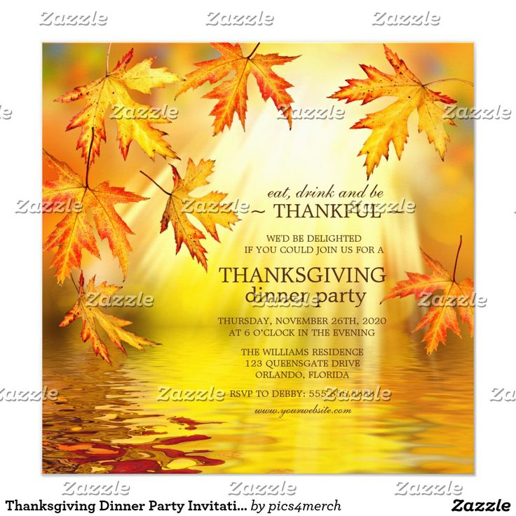 157 best Thanksgiving Party Invitations images – Fall Party Invitation Wording