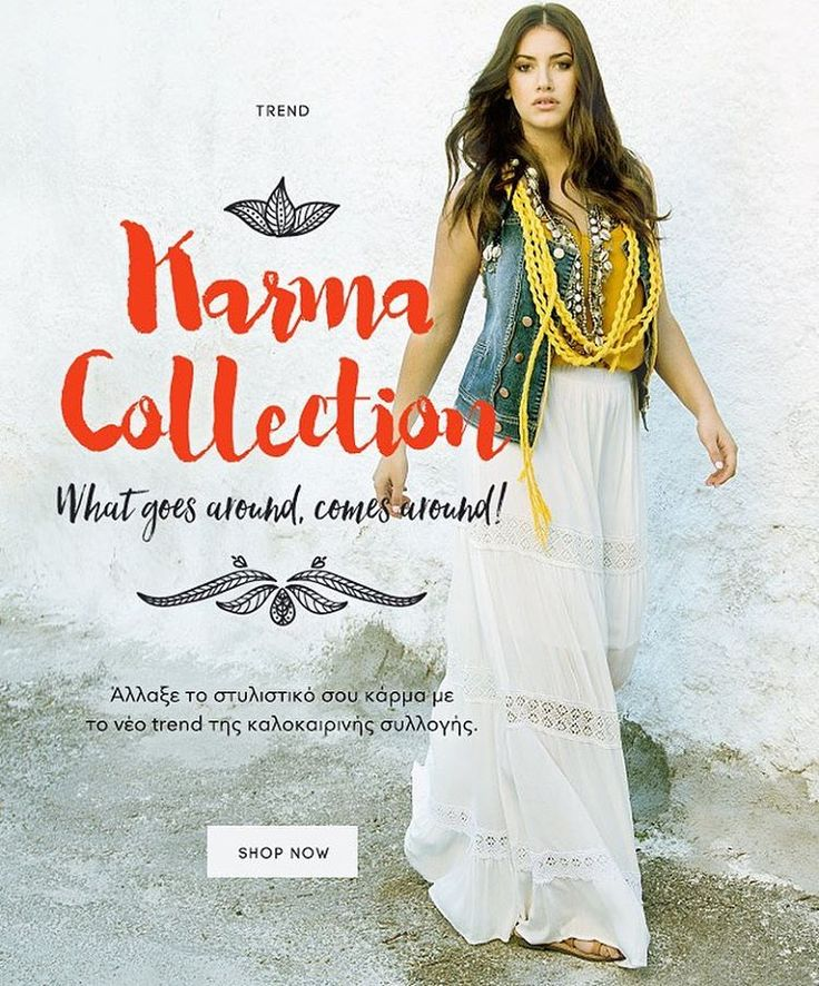Karma Collection! What goes around, comes around! • Ήρθε η #matfashion συλλογή που θα σας αλλάξει το στιλιστικό σας κάρμα! #summer2016 #collection #ootd #karma #style #trend #fashionista #fashion #inspiration