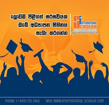 International Education overseas education consultant education agent