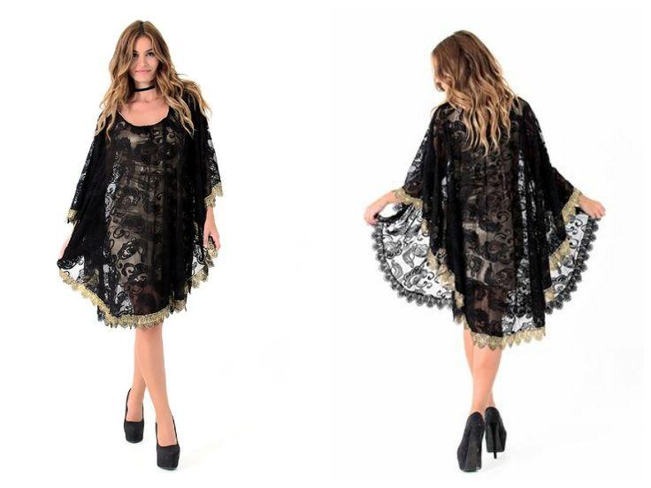 Διαγωνισμός Fiafashion με δώρο το φόρεμα της φωτογραφίας - https://www.saveandwin.gr/diagonismoi-sw/diagonismos-fiafashion-me-doro-to-forema-tis-fo/
