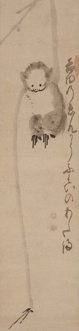 Monkey scroll painting by Ekaku Hakuin (1685-1768).