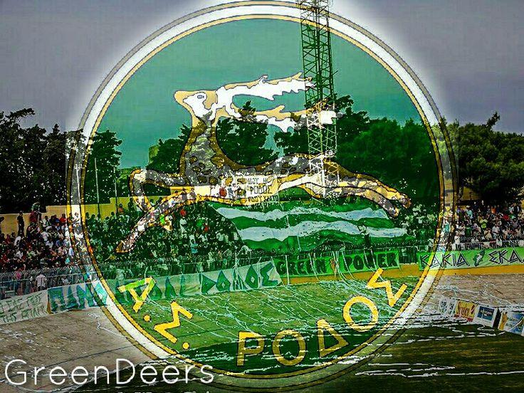 Rodos AS, greendeers, deer, ΑΣ Ρόδος, Ρόδος, FC, Football, Club, Soccer, Fans, Ultras, Kakia, Skala, Greece, Greek Soccer, Greek