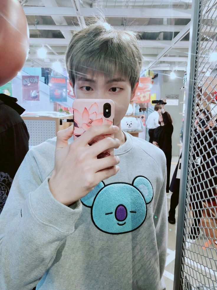 RM ❤ [BTS Trans Tweet] 제 아이들과.. #BT21 / With my kids.. #BT21 #BTS #방탄소년단