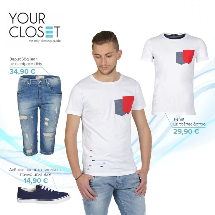 Blue Jeans - White T-shirt for #him www.yourcloset.gr 🛍️ The only dressing guide! #fashionblogger #fashionista #fashionstyle #fashionaddict #fashionlover #fashion #style #clothes #fashionblog #lookoftheday #new #newcollection #menswear #men
