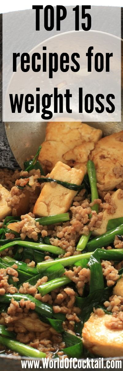 Tofu surprise with leek