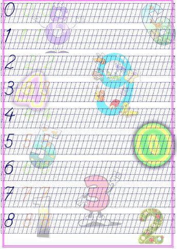 1.+sınıf+sayılar+etkinliği.png (346×486)