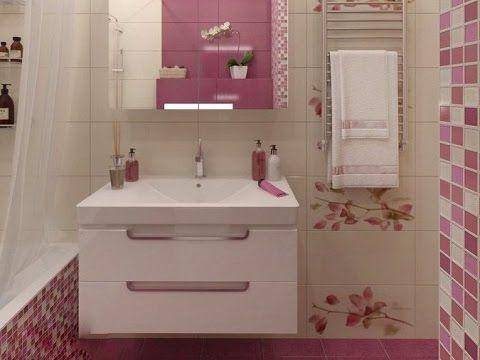 Красивый дизайн маленькой ванной комнаты