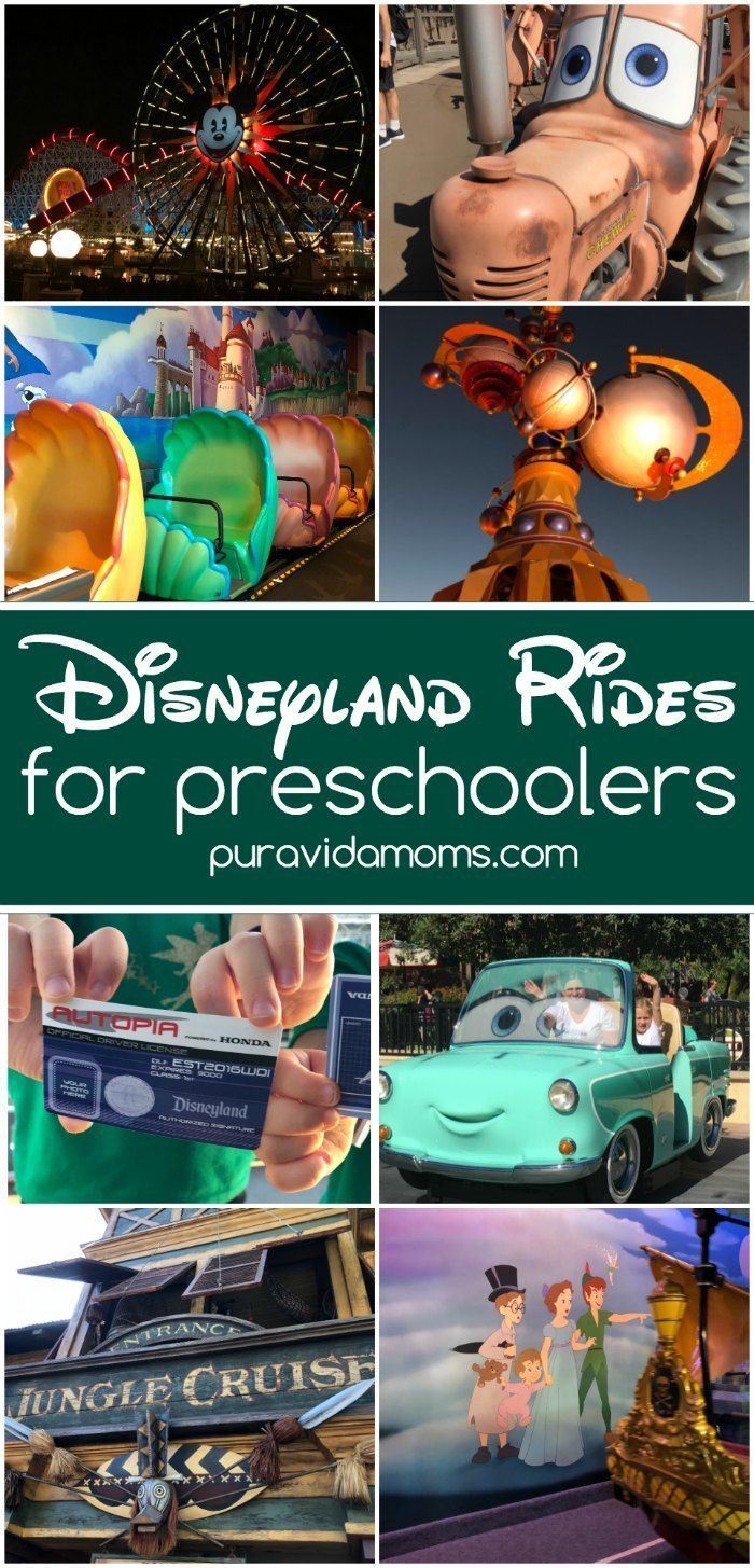 There are plenty of rides throughout both Disneyland and