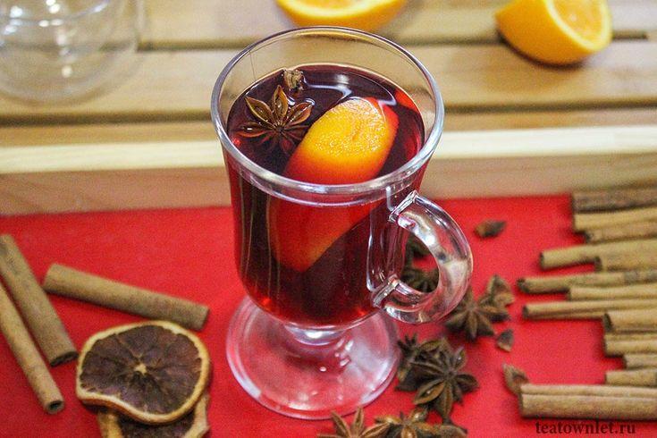 Безалкогольный чайный глинтвейн - http://teatownlet.ru/retseptyi/bezalkogolnyiy-chaynyiy-glintveyn.html
