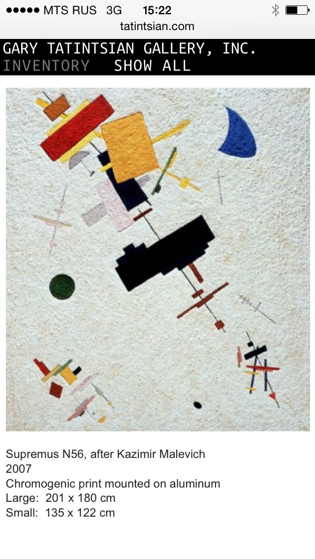 Vik Muniz Gary Tatintsian Gallery. Art advisory services
