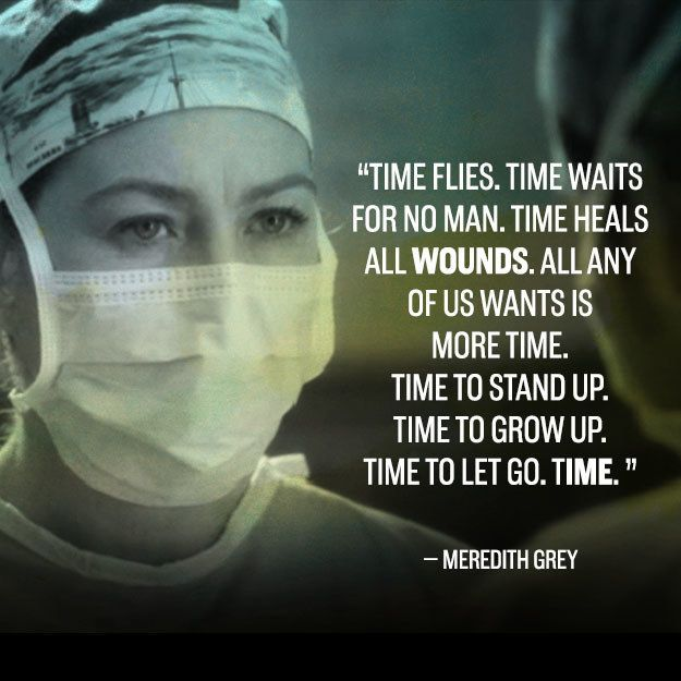 22 Incredible Grey's Anatomy Quotes That Still Bre…