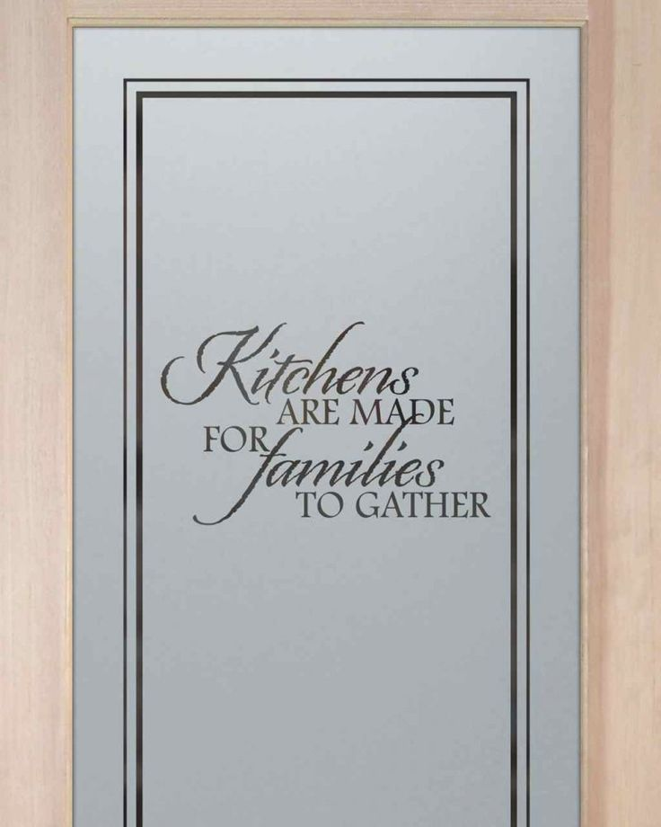 Kitchen Pantry Doors - Etched glass pantry door with custom, classic design! Customize your design, wood type, border and font style to your decor style!
