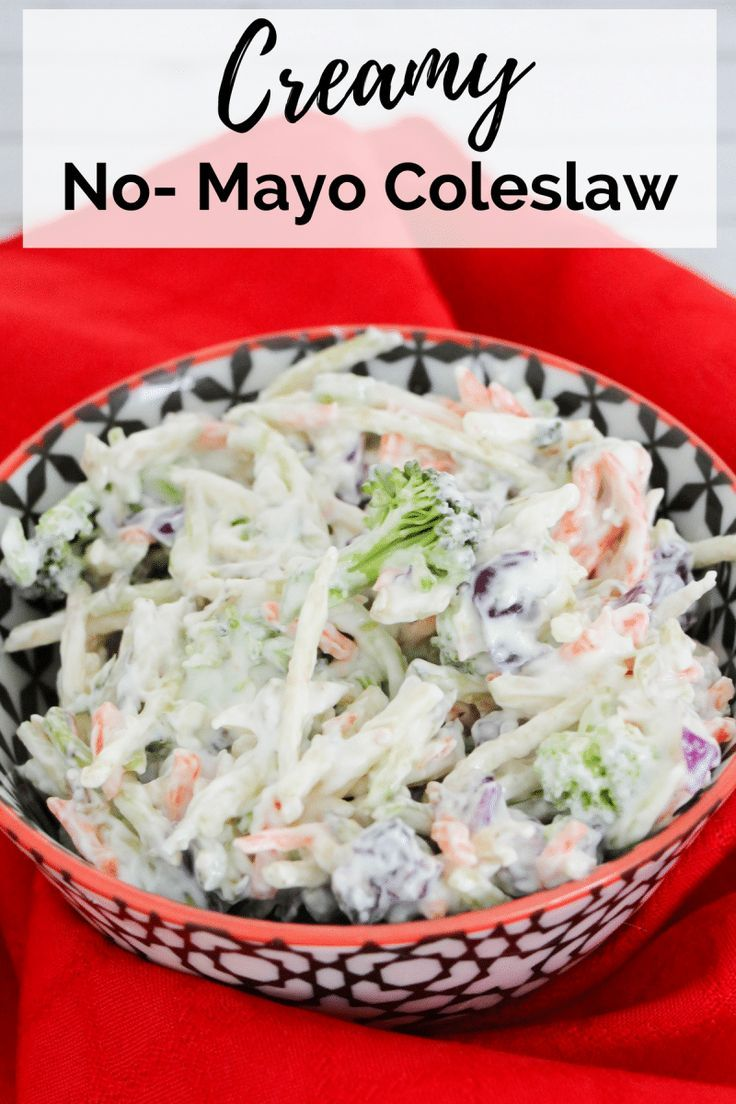 Creamy No Mayo Coleslaw Recipe Coleslaw Recipe Healthy Side Dishes Yummy Salad Recipes