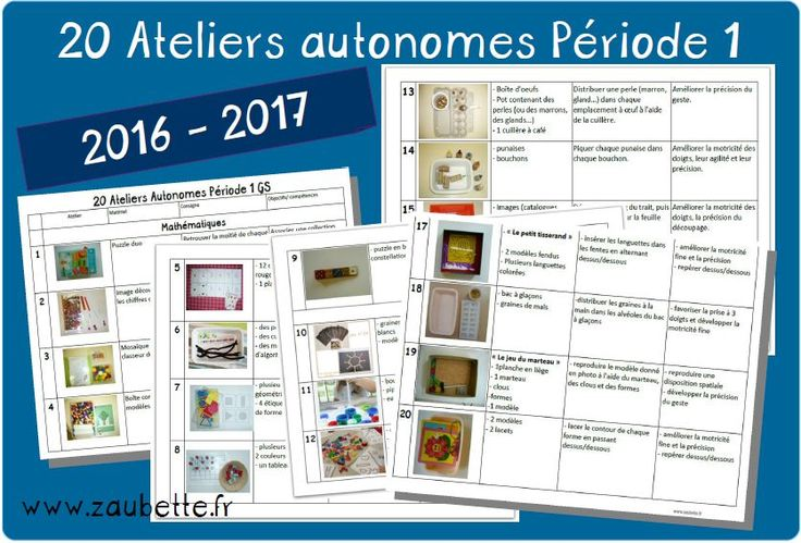 2016-2017 Ateliers Autonomes Période 1 GS