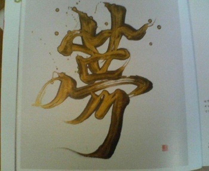 art calligraphy fusion - Google Search