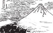 Red Fuji By Hokusai  Coloring page