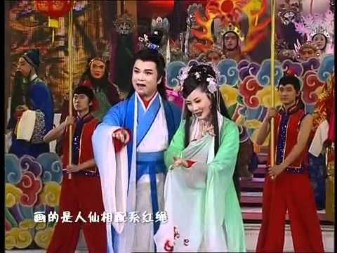 2007年春晚_戏曲《天上人间共吉祥》表演:于魁智、李胜素、袁慧琴等