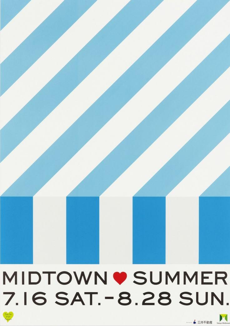 MIDTOWN♡SUMMER 2011 | good design company