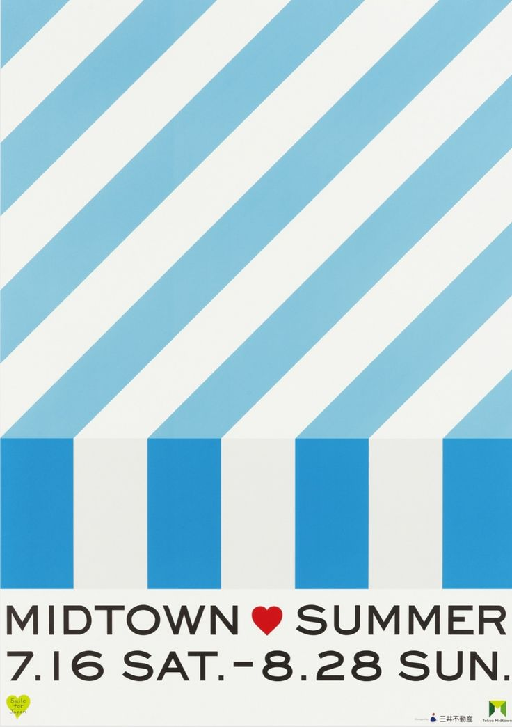 MIDTOWN♡SUMMER 2011 | good design company