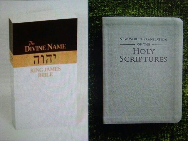 The new King James bible has Jehovah's name restored to its rightful place.