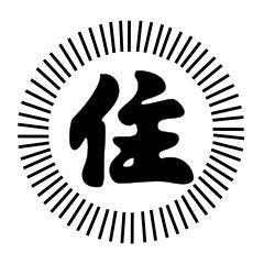Sumiyoshi-kai.svg