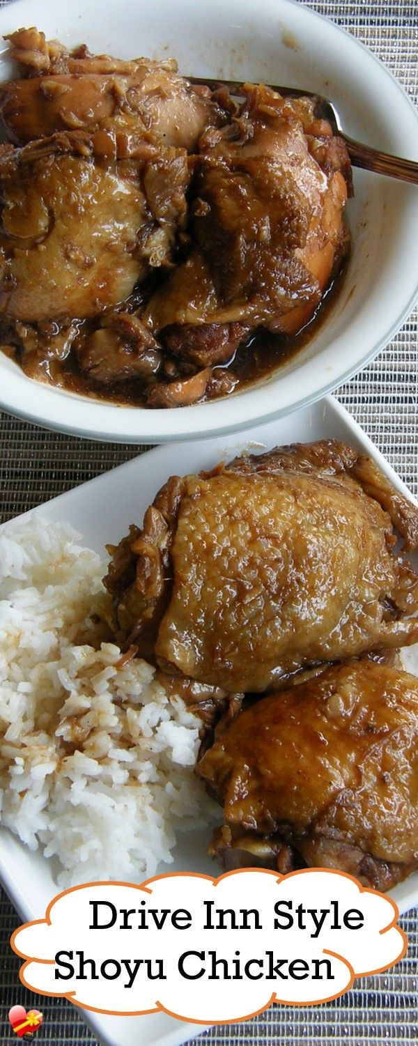 Here's another delicious shoyu chicken recipe by former cook at Rainbow Drive-In. Simple ingredients and easy to cook. Get more island favorite recipes.