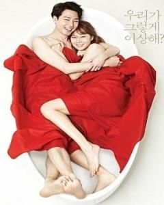 It's Okay It's Love Released: 2014 Rating: 9.79 (2052 Votes) Genres: Romance ft. Lee Kwang Soo