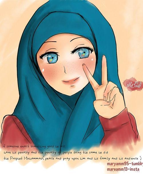 Islamic Art, Girl