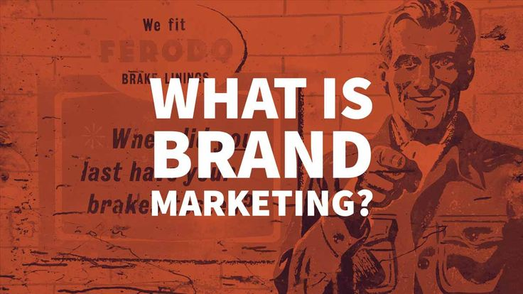 What is Brand Marketing - Branding vs Marketing Definitions