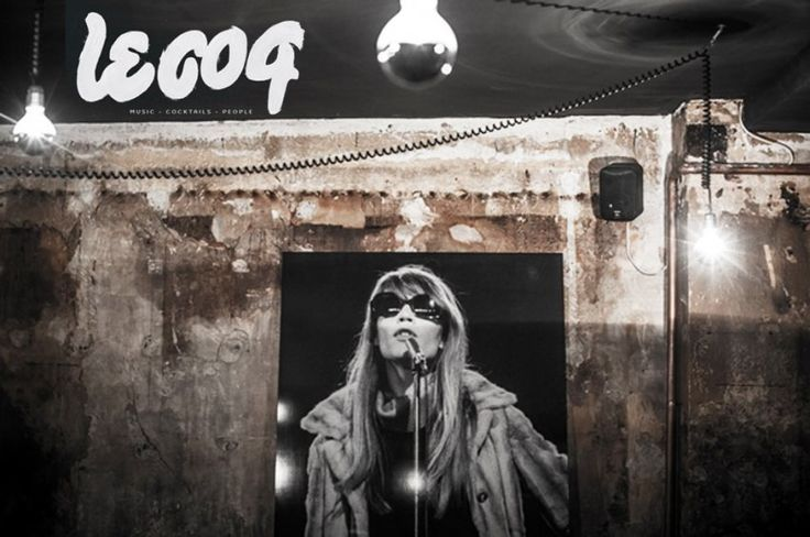 Лучшие бары Парижа http://idesign.today/arxitektura/luchshie-bary-parizha #best #bars #paris #design #top #france