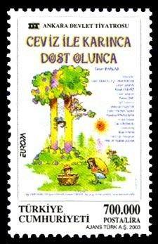 2003 Pul: Ankara State Theater Poster (Türkiye) (Europa Issue, 2003, Poster Art) Mi:TR 3334