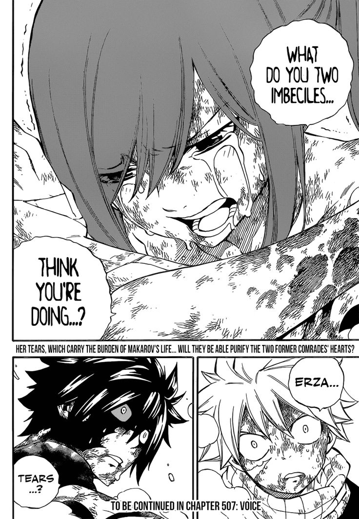 Read manga Fairy Tail 506 - Broken Bonds online in high quality