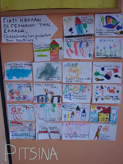 Pitsina - Η ΠΕΡΗΦΑΝΗ ΝΗΠΙΑΓΩΓΟΣ!!! ( K. TEACHER): 28 ΟΚΤΩΒΡΙΟΥ στο νηπιαγωγείο!! Η ΕΛΛΑΔΑ ΕΠΙΛΕΓΕΙ ΕΙΡΗΝΗ!!!