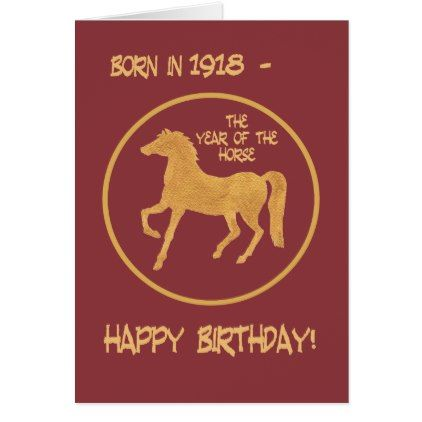 Chinese Year of the Horse Birthday Card 1918 Card - red gifts color style cyo diy personalize unique