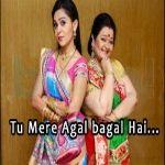 Tu mere agal bagal hai 22nd August 2014 Life okHD episode | FREE Deshi TV