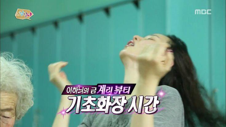 Lee Ha-Nui 목욕하고 나온 이하늬