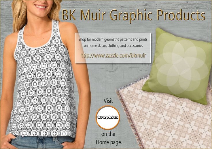 Modern geometric prints and patterns on clothing and home decor, by BK Muir, an LA USA graphic artist.
