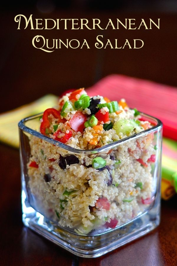 Mediterranean Quinoa Salad - a versatile healthy and very nutritious recipe that can be served hot as a side dish or cold as a terrific alternative to pasta salad.